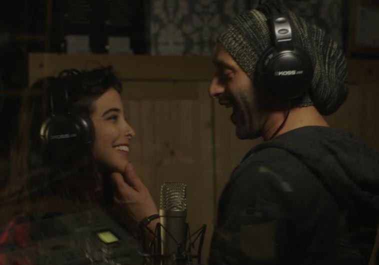 A scene from the Israeli film 'Junction 48'