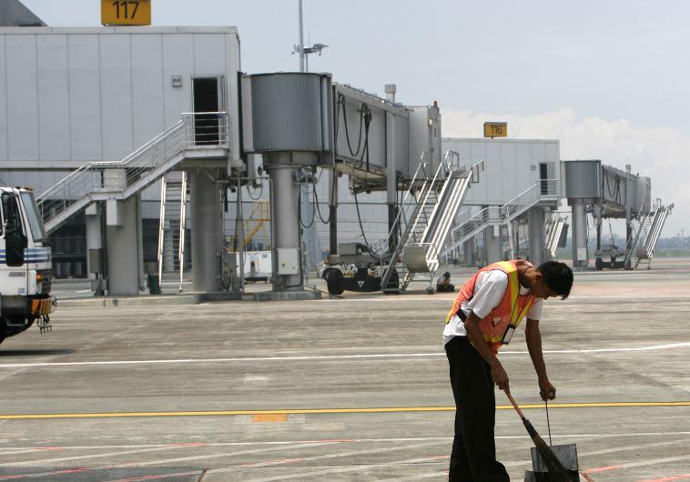 Ninoy Aquino International Airport