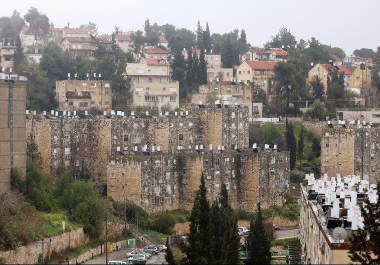 Greater Kiryat Hayovel