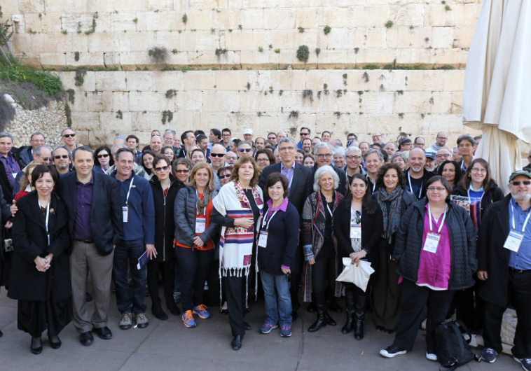 Reform Jews Western Wall