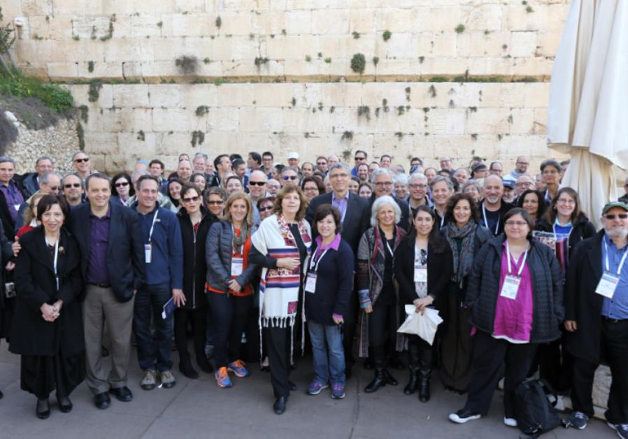 Reform Jews Western Wall