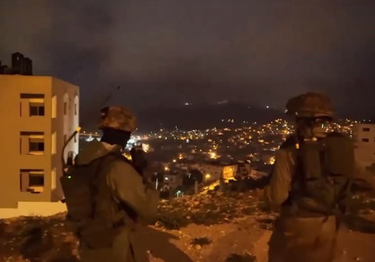 IDF West Bank
