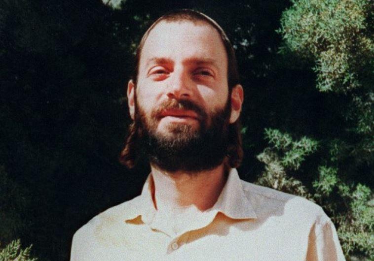 Baruch Goldstein