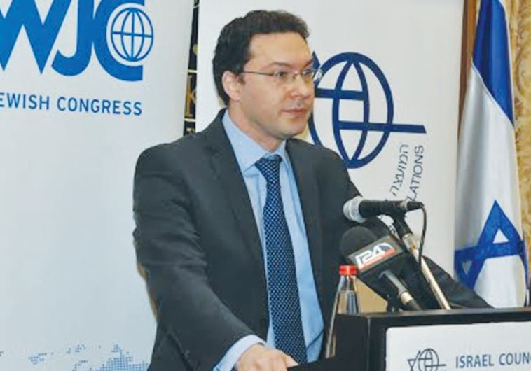 BULGARIAN FOREIGN MINISTER Daniel Mitov addresses the Israel Council on Foreign Relations in Jerusal
