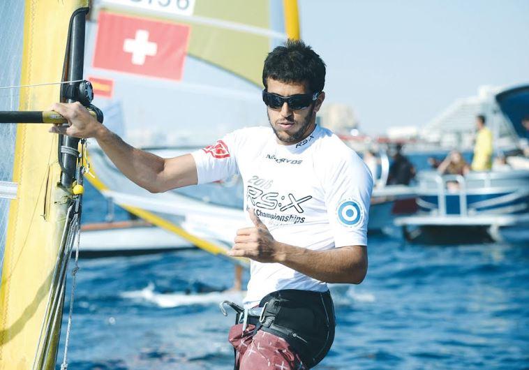 Israeli windsurfer Shahar Zubari
