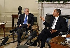 'US commitment to Israel unshakable'
