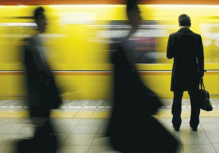 The Tokyo metro