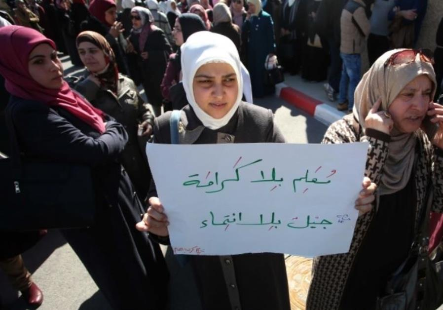 Palestinian teachers' demonstration in the West Bank