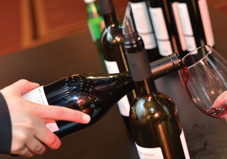 The annual kosher wine exhibition