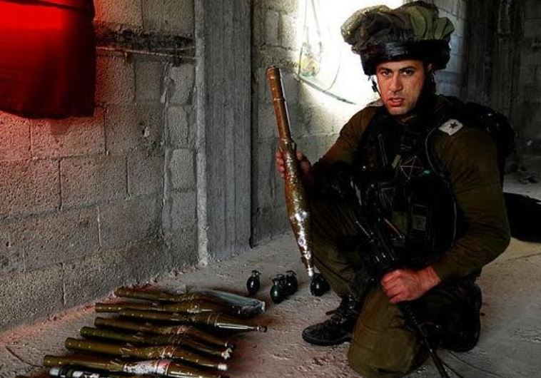 In an operation in the northern Gaza Strip, IDF forces found weapons inside a mosque.