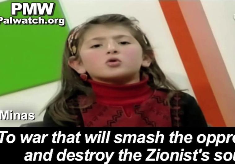 Palestinian Media Watch