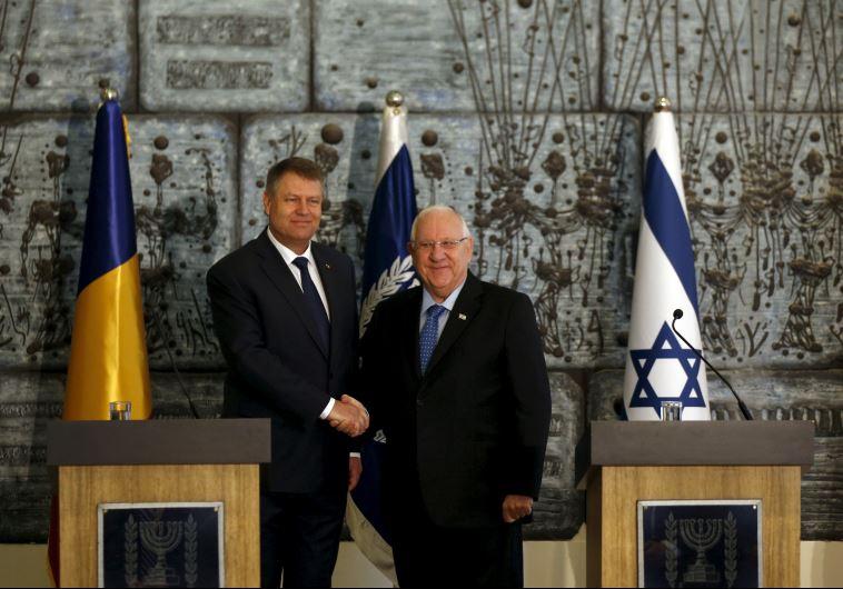 Klaus Iohannis Israel