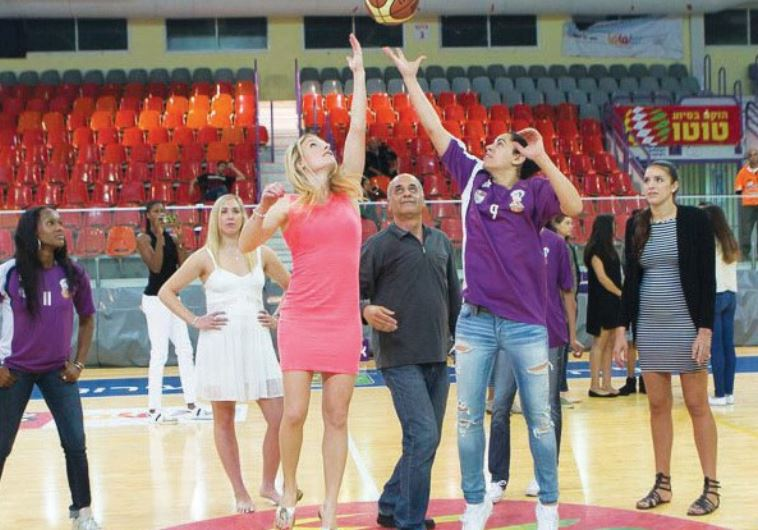 Players from the women's basketball Premier League held a symbolic tip-off