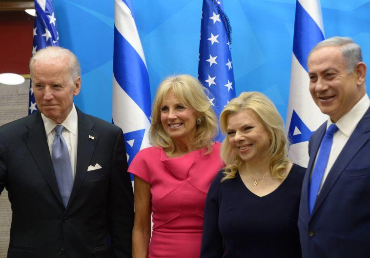 Joe Biden Israel
