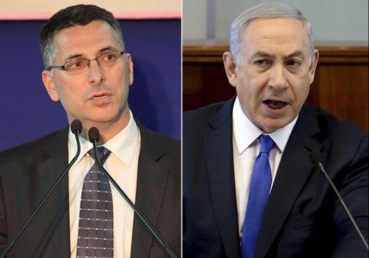 Netanyahu Sa'ar