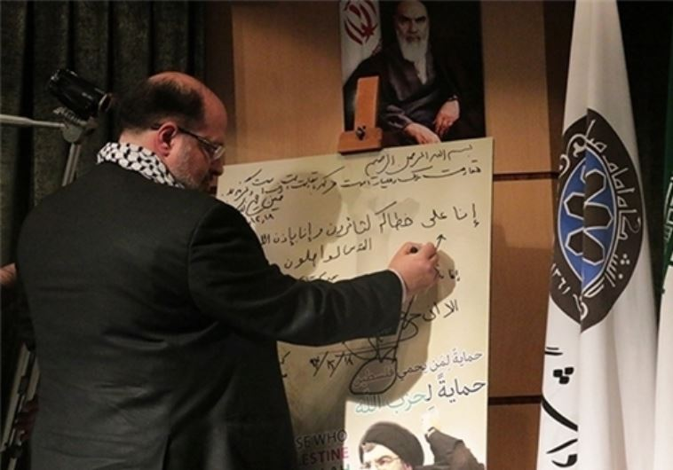 Hamas representative in Iran signs statement of support for Hezbollah
