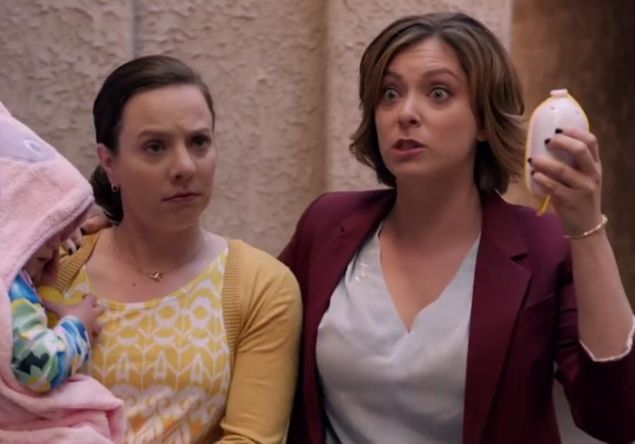 'Crazy Ex-Girlfriend' star Rachel Bloom