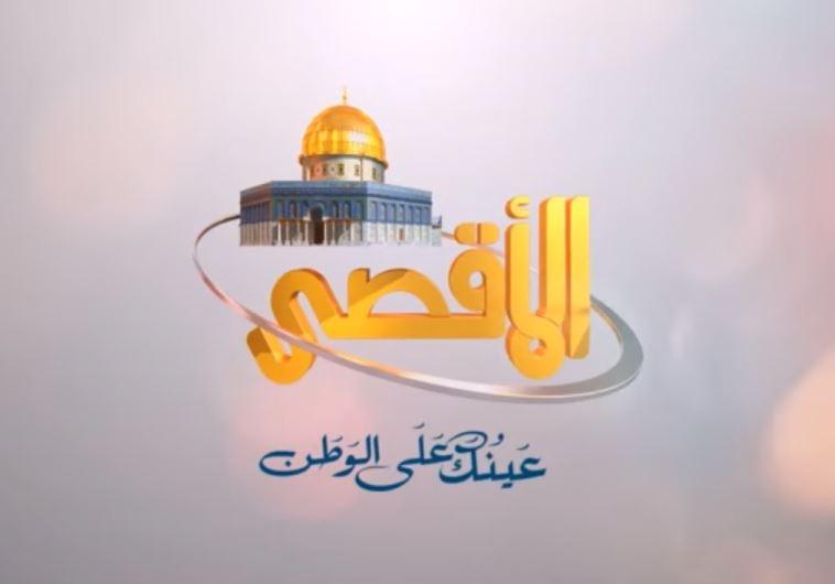 Al Aksa TV logo