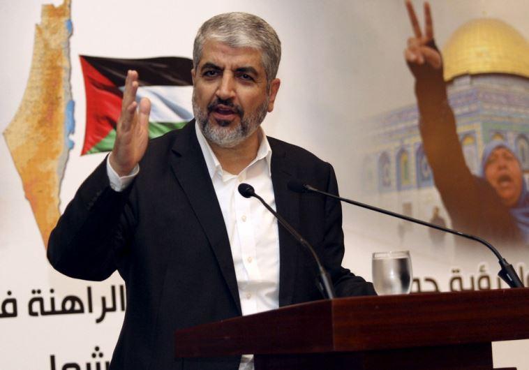 Hamas leader Khaled Meshaal speaks during a news conference in Doha, Qatar