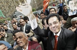 Egyptian opposition figure: Rethink Camp David Accords