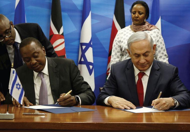 Kenya Israel