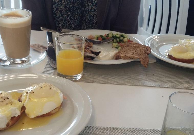 Le Petit Dejeuner Eilat