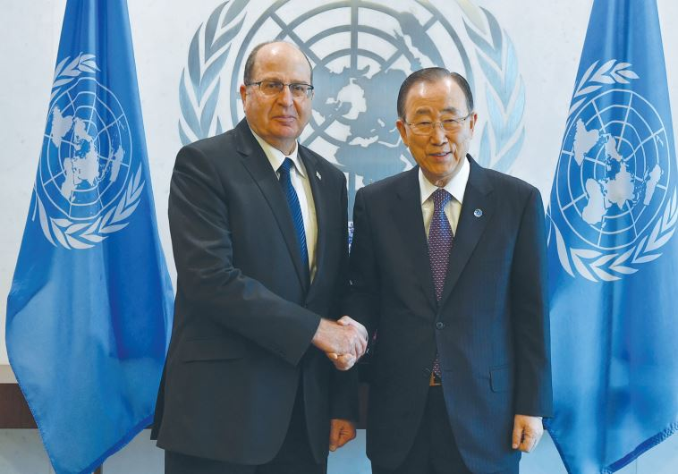 UN SECRETARY-GENERAL Ban Ki-moon receives Defense Minister Moshe Ya'alon in New York