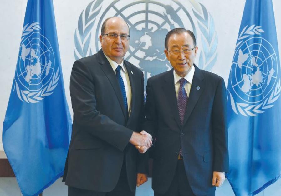 UN SECRETARY-GENERAL Ban Ki-moon receives Defense Minister Moshe Ya'alon in New York