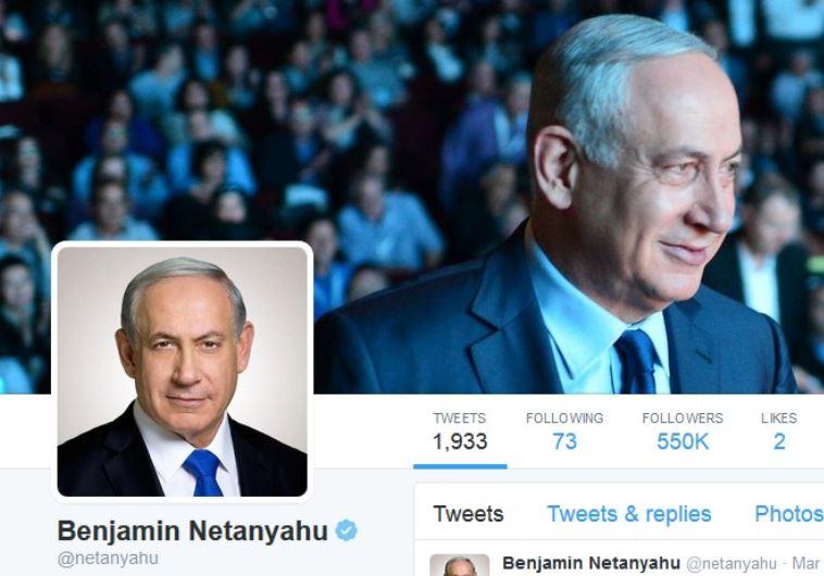 Netanyahu twitter