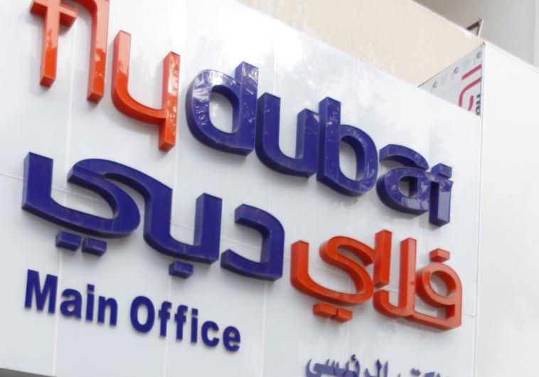 Fly Dubai office in Baghdad