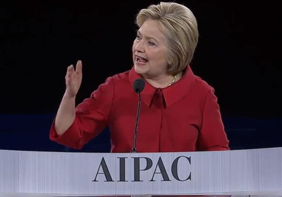 Clinton AIPAC