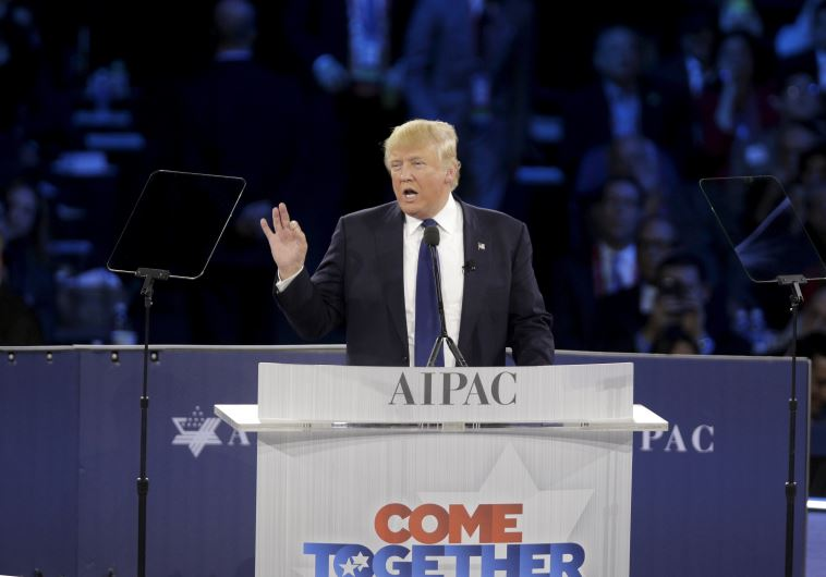 Republican US presidential candidate Donald Trump addresses the American Israel Public Affairs Com