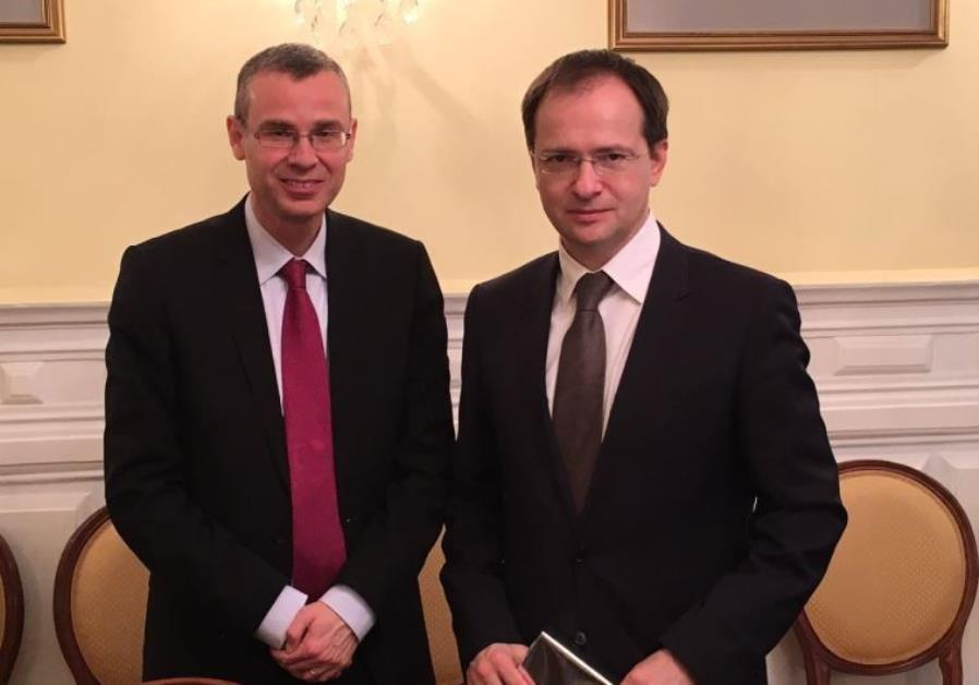 Minister of Tourism Yariv Levin (left) meets with Russia's Minister of Culture Vladimir Medinsky i
