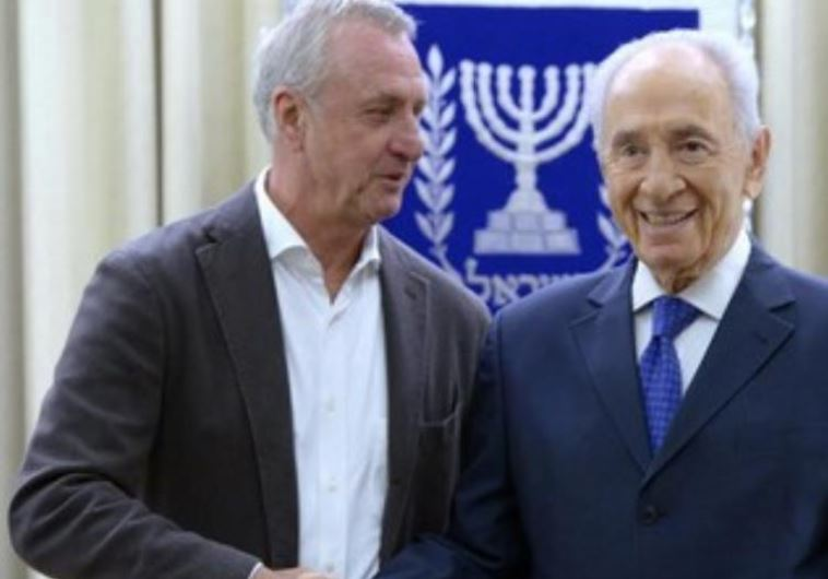 Johan Cruyff Peres