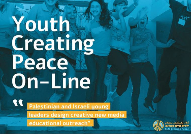 ISRAELI AND PALESTINIAN youth in Jerusalem urge dialogue as a means of overcoming stereotypes