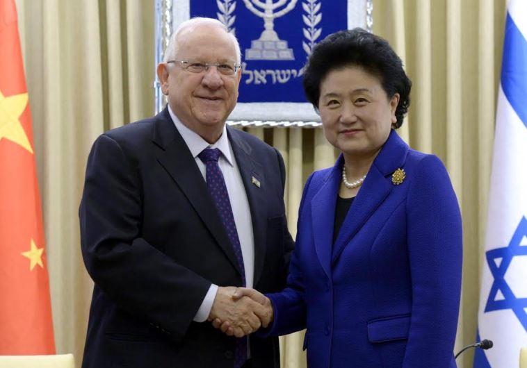 China and Israel