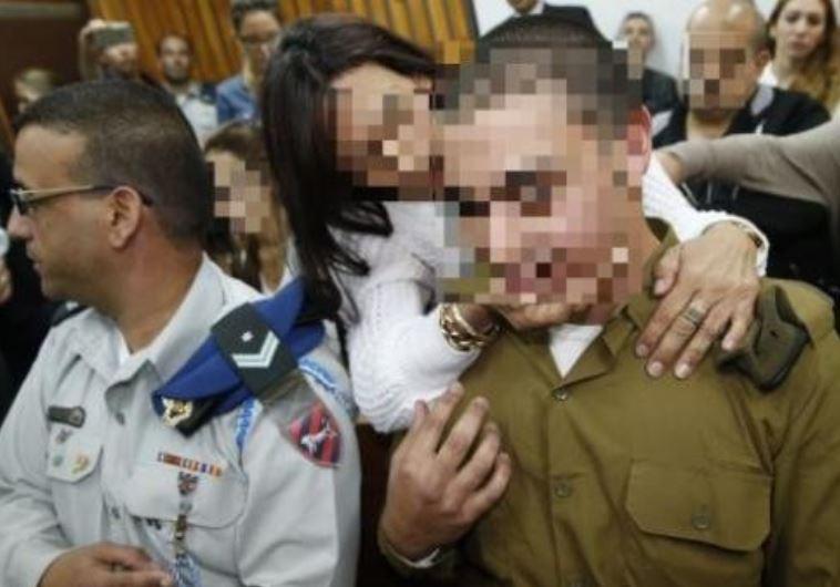 idf soldier court