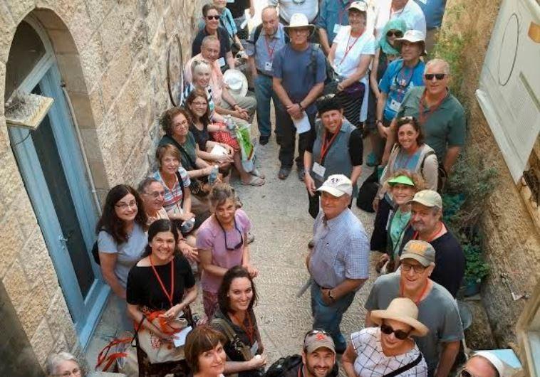 Jerusalem seminar