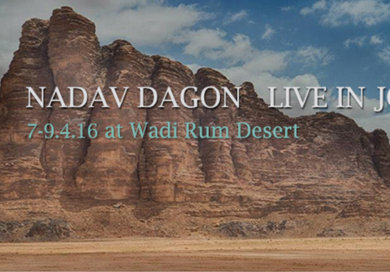 The invitation to Dagon's show in Jordan