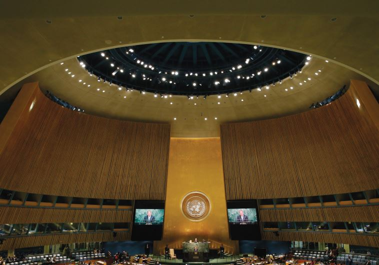 Image result for united nations evil