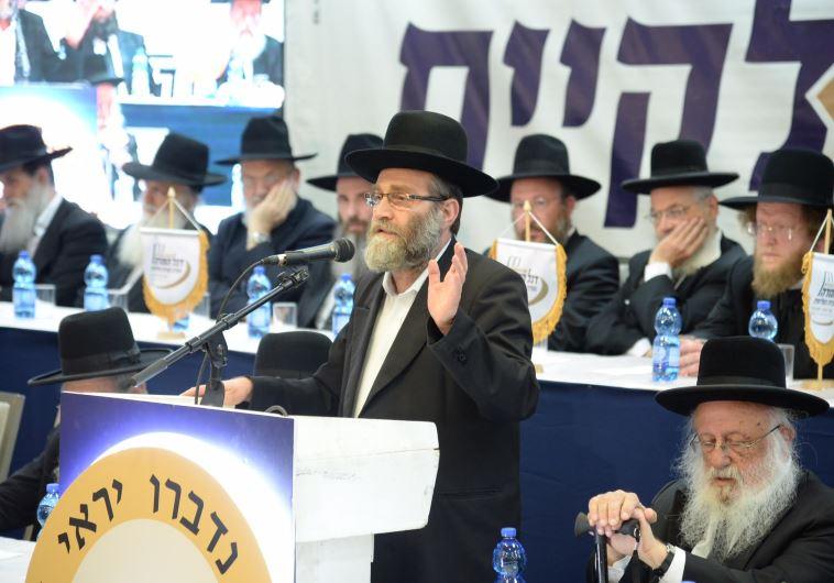 United Torah Judaism MK Moshe Gafni
