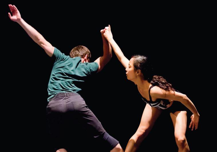 Jerusalem Dance Theater