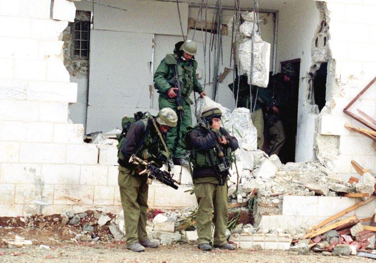 IDF Operation Defensive Shield