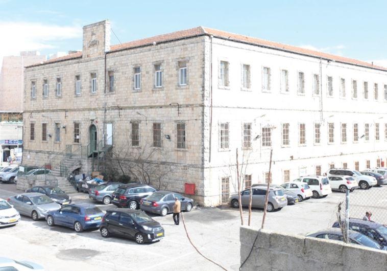 The Alliance House, Jerusalem