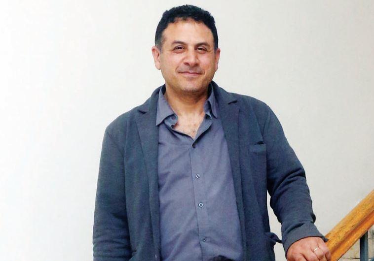 Tamir Nir