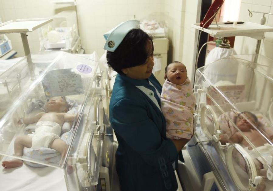 Maternity ward illustrative