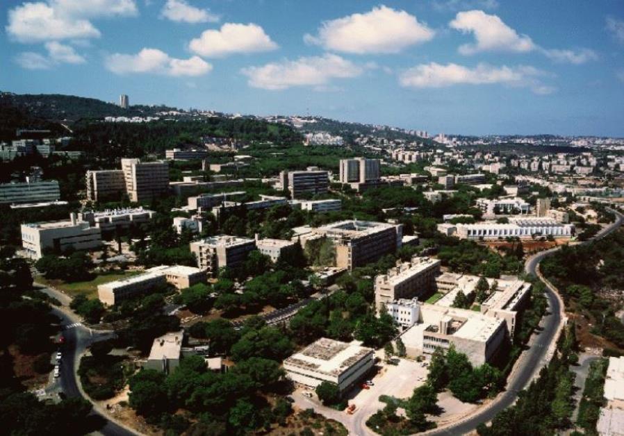The Technion