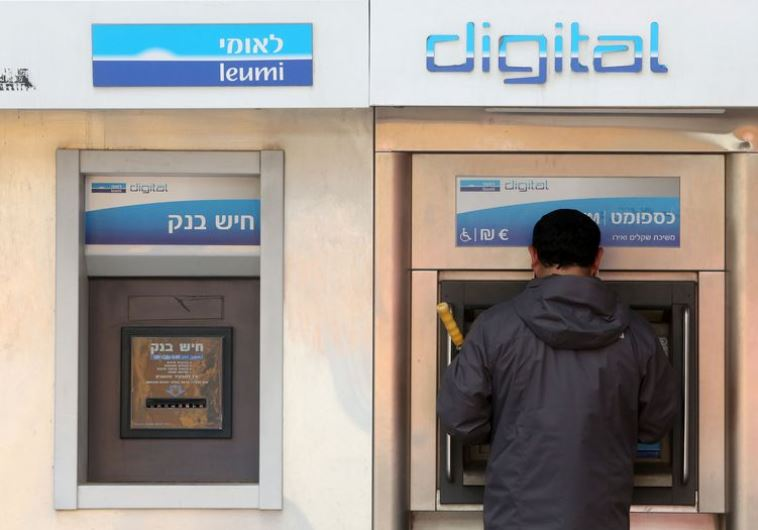 Man at an ATM in Israel