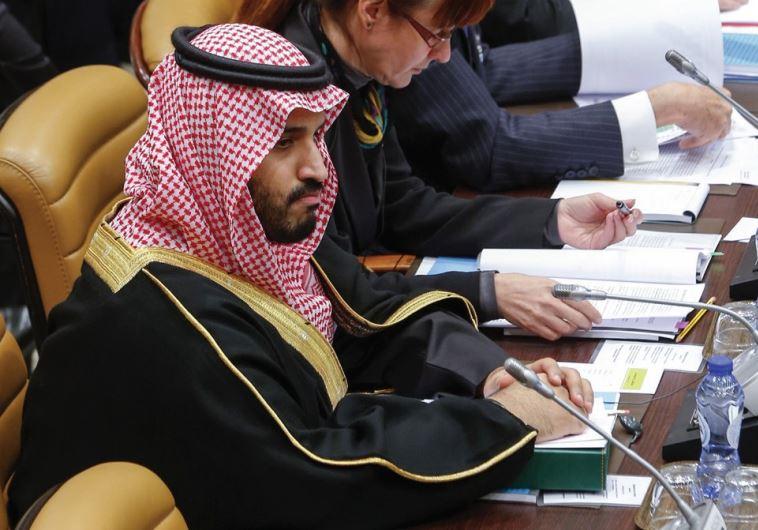 Saudi Defense Minister Prince Muhammad bin Salman
