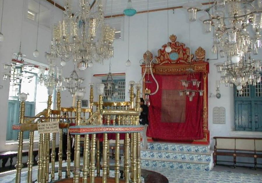 The Paradesi Synagogue in Kochi, India